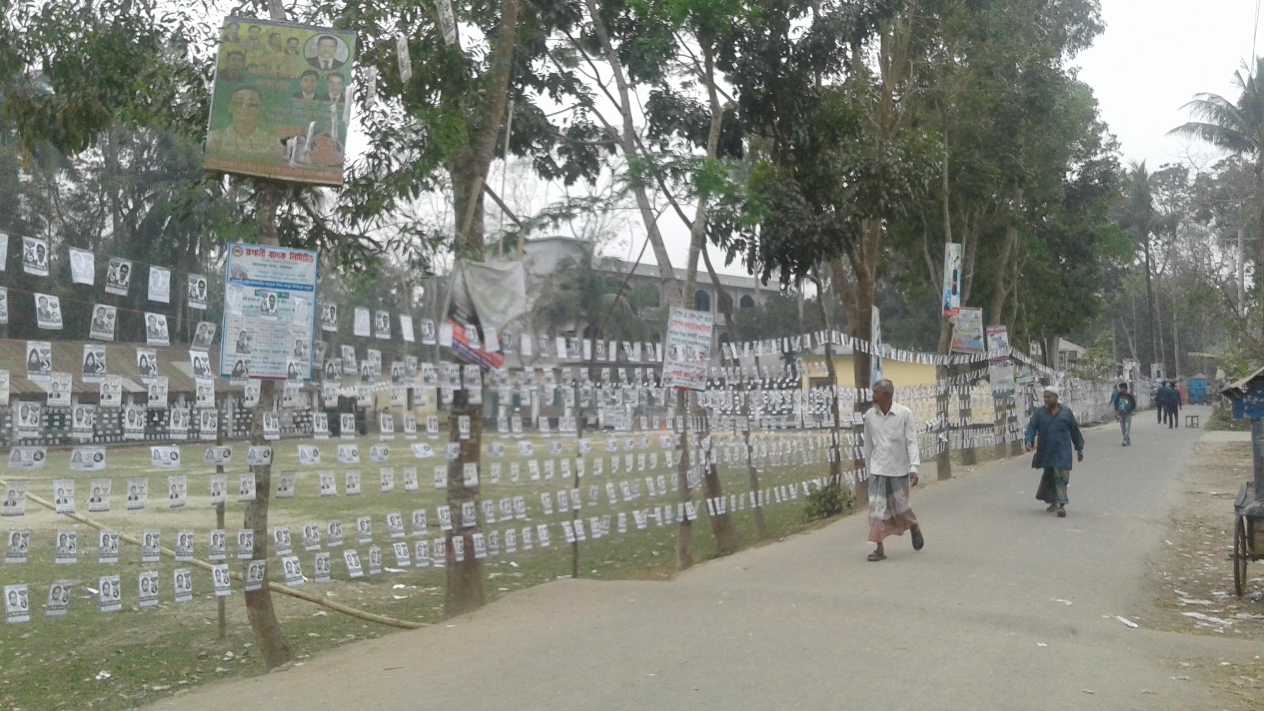 বাবুগঞ্জের আগরপুরে নজির বিহীন নিরাপত্তায় হাইস্কুলের ম্যানেজিং কমিটি নির্বাচন সম্পন্ন